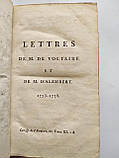 1785 Oeuvres completes de Voltaire (Вольтер) Tome quatre - Vingt-onzieme Французский язык, фото 4