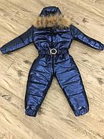 Детский зимний цельный комбинезон на флисе с натуральной опушкой, синий металлик