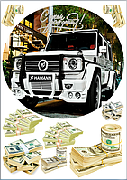 Вафельная картинка джип авто машина мужчине 5