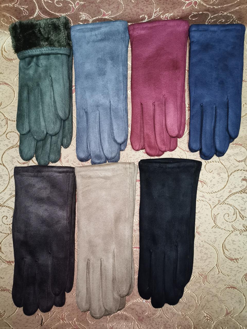 Замш с Арктический бархат перчатки стильные только оптом
