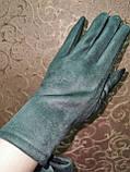 Замш с Арктический бархат перчатки стильные только оптом, фото 2