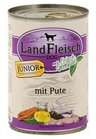 LandFleisch консервы для щенков с мясом индейки и свежими овощами