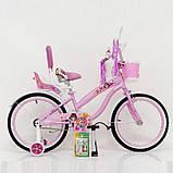Велосипед Sigma Jasmine 14, фото 7