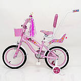 Велосипед Sigma Jasmine 14, фото 5