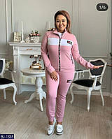 Качественный осенний спортивный костюм в расцветках размеры батал арт  056