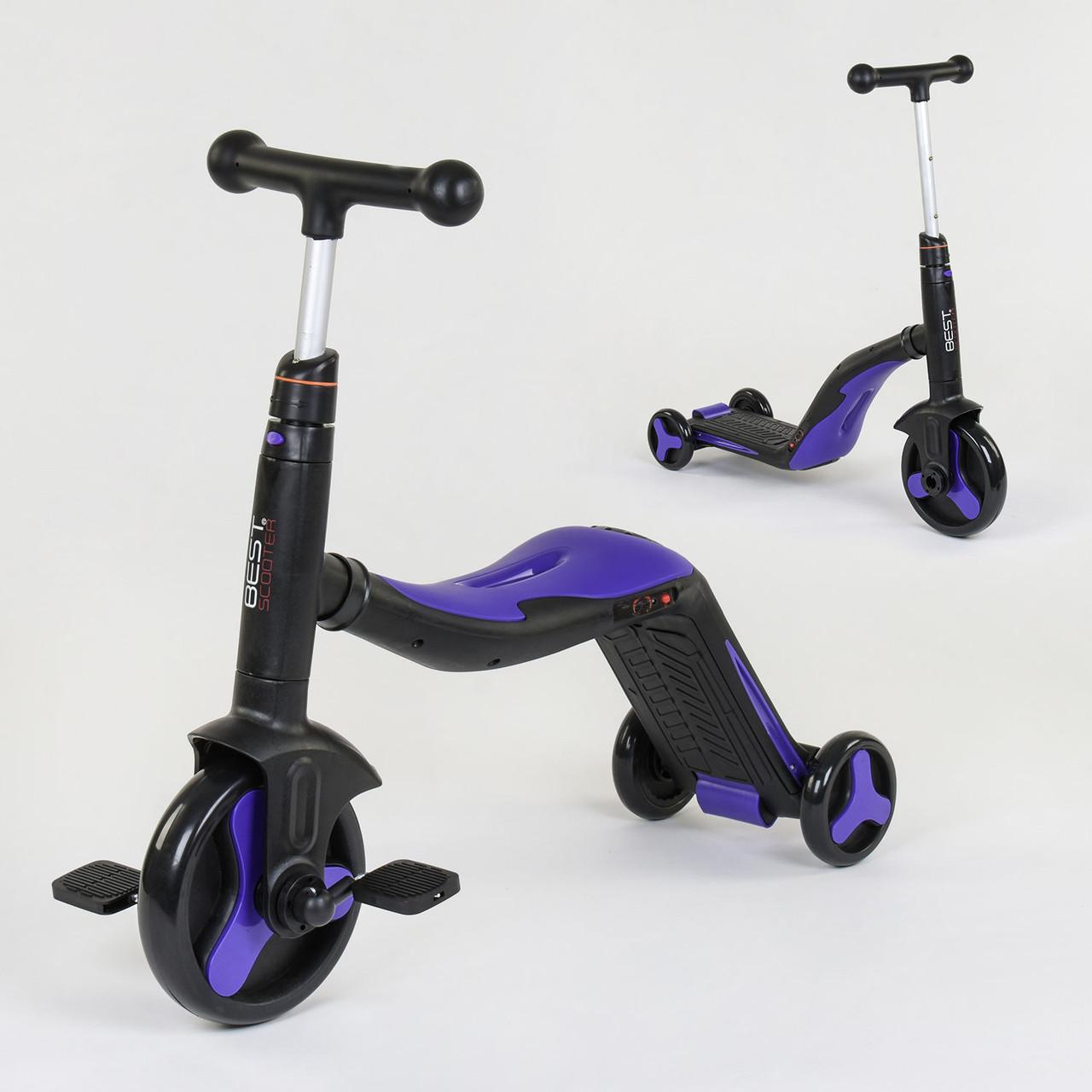Самокат 3в1 JT 30304 Best Scooter Фиолетовый Гарантия качества Быстрая доставка