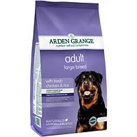Arden Grange Adult Large Breed chicken/rice Корм сухой для взрослых собак крупных пород 2 кг