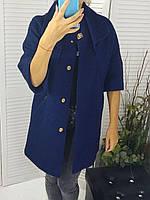 Пальто свободного кроя осень-весна синее