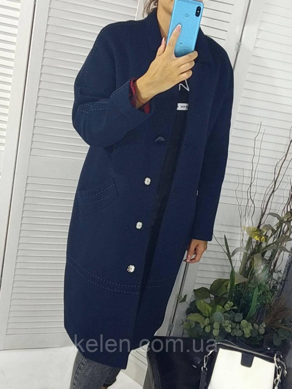Женское пальто весна-осень размер 50-52
