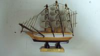 Корабль деревянный собранный размер 15*15