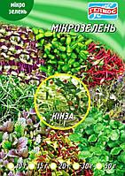 Насіння кінзи для мікрозелені, 10 г