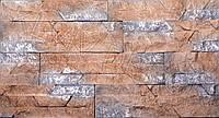 """Плитка Гипсовая """"DNISTER SANDSTONE""""LIZARD/KLVIV DEKOR (0.62 м.кв)"""