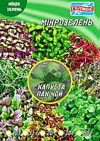 Насіння капусти Пак чой для мікрозелені, 10 г