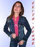 Куртка женская джинсовая (длинный рукав) синий Турция