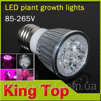 Led лампы для растений
