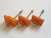 Набор фиксаторов растояния (Г-образные) для кондуктора / шаблона мебельного для вертикального сверления