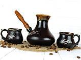 Турка «Восточная» керамическая с деревянной ручкой и чашками в наборе, фото 2