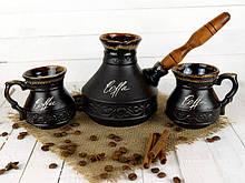 Турка Царська керамічна з дерев'яною ручкою в наборі з чашками 450 мл