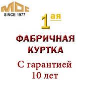 Moc гарантия 10 лет