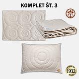 Одеяло   из шерсти мериноса  Merinofil Medium- 160 х 200 от европейского производителя Odeja (Словения), фото 2