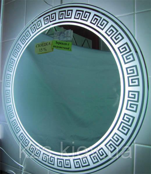 Зеркало с подсветкой арт. 02.7.22