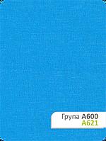 Тканина для рулонних штор А 621