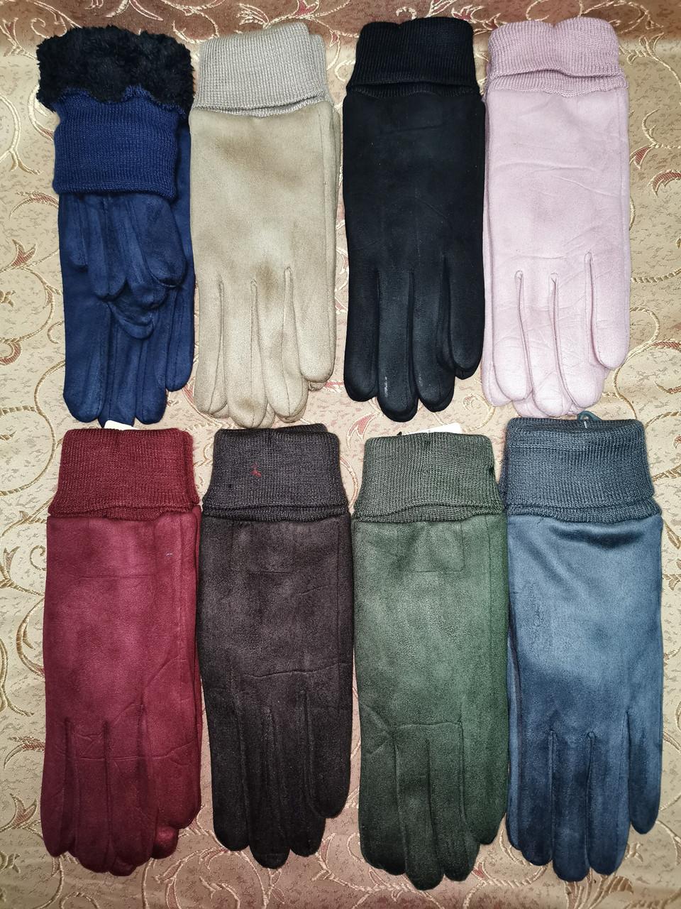 Замш на манжете с Арктический бархат женские перчатки стильные только опт