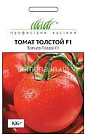 Томат Толстой  F1 0,05 г.