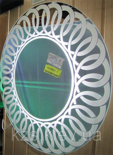 Зеркало с подсветкой арт. 02.7.25