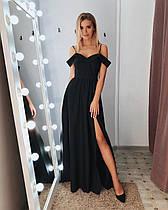 Вечерние платья в пол (цвет - черный, ткань - креп костюмка) Размер S, M, L (розница и опт)