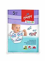 Одноразовые нагрудники (слюнявчики) Белла Хеппи Happy Baby Lunch  (5 шт)