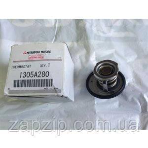 Термостат MMC - 1305A280 Lancer X 1.5 / 1.6, ASX 1.6