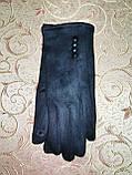 Замшс Арктический бархат с сенсором женские перчатки для работы на телефоне плоншете стильные только опт, фото 3