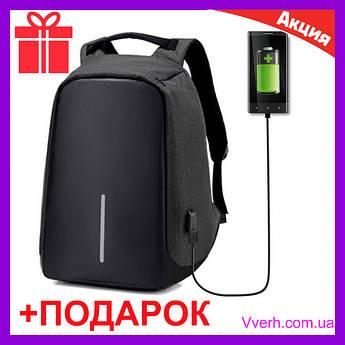 Городской рюкзак Антивор Bobby с защитой от карманников и USB для зарядки Black