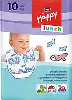 Одноразовые нагрудники (слюнявчики) Белла Хеппи Happy Baby Lunch  (10 шт)