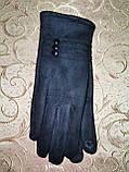Замшс Арктический бархат с сенсором женские перчатки для работы на телефоне плоншете стильные только опт, фото 2