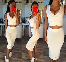 Белый летний костюм (топ + юбка, цвет - белый, ткань - дайвинг) Размеры S,М,L (розница и опт)
