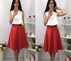 Молодежный костюм (топ - белый + юбка миди - красный, ткань - дайвинг) Размеры S,М,L (розница и опт)
