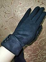 Замшс Арктический бархат женские перчатки стильные только опт, фото 1