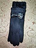 Замшс Арктический бархат женские перчатки стильные только опт, фото 2
