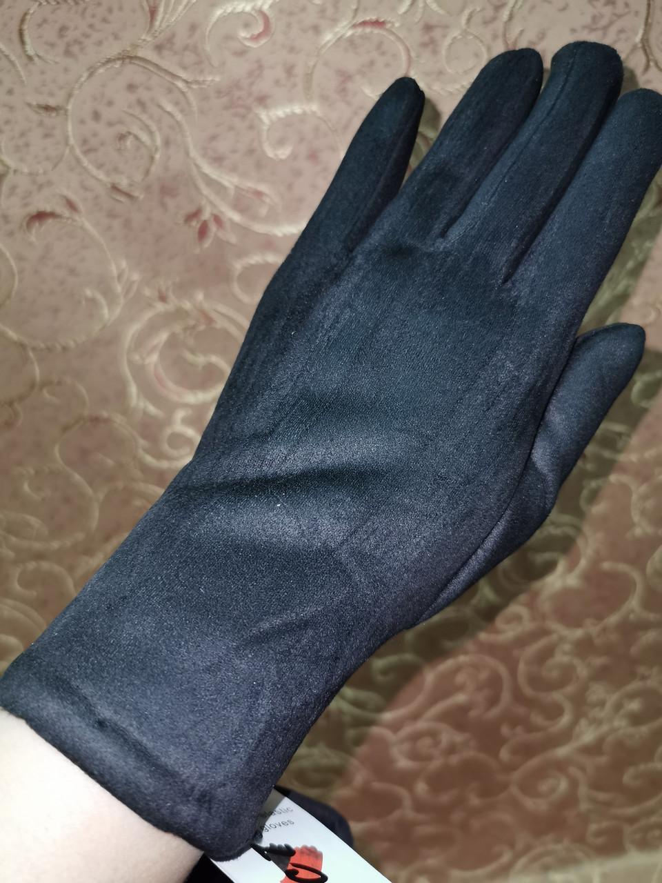 Замшс Арктический бархат женские перчатки стильные только опт