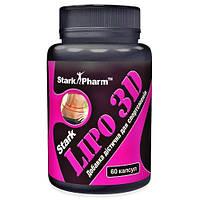 Stark Pharm Lipo 3D 60 капс  (жиросжигатель проблемных зон)