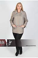 Женская ветровка курточка осенняя серая оптом
