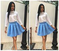 Короткая женская юбка (цвет - голубой, ткань - габардин) Размеры S,М,L (розница и опт)