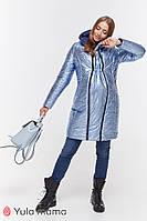Двухсторонняя куртка для беременных KRISTIN OW-49.012, Юла мама, фото 1