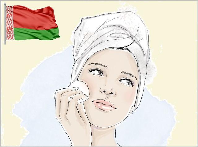 Белорусская косметика оптом в краснодаре купить faon косметика купить в праге