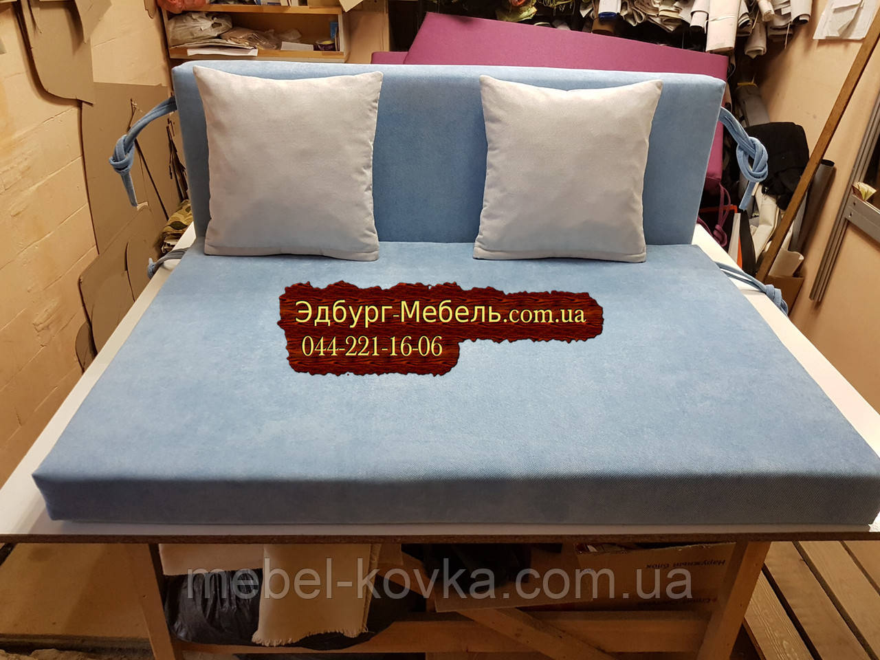 Подушки під замовлення ,подушки для меблів з палет