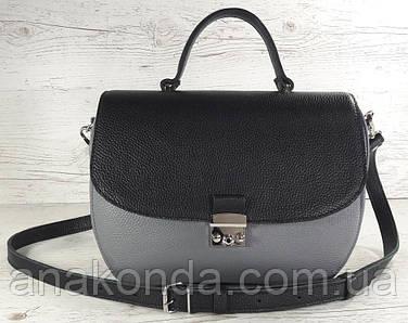 581 Натуральная кожа Сумка женская серая черная Кожаная сумка серо-черная кожаная сумка кожаная