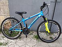 """Отличный подростковый велосипед 24"""" CROSSRIDE SHARK (21 SPEED)"""
