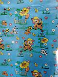 Бязь детская в рулонах, фото 7